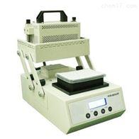 PCR-Sealer 96孔板热封机 库号:M351789