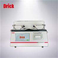 DRK128双头耐摩擦试验机 * 可非标定制
