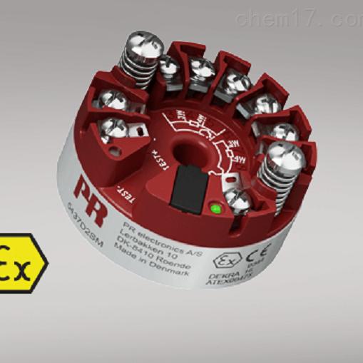 丹麦PR 二线制 HART 7 温度变送器