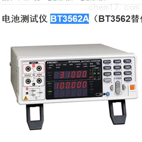 电池测试仪9771针型测试线日本日置HIOKI