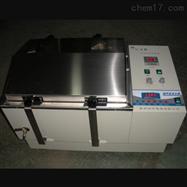 CSB-SY超声波水浴恒温振荡器 振幅可调