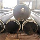 DN500聚氨酯预制热水泡沫保温管