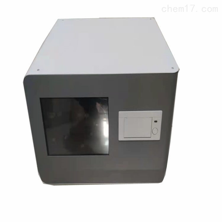 离线型总有机碳(TOC)分析仪