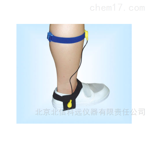 防静电脚环 合成橡胶脚环