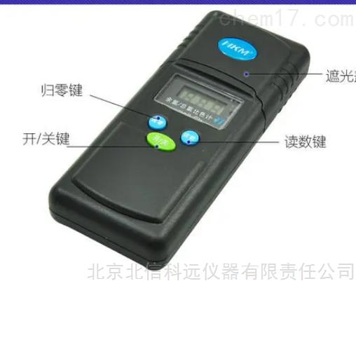 便携式余氯总氯测定仪 游离化合余氯检测仪