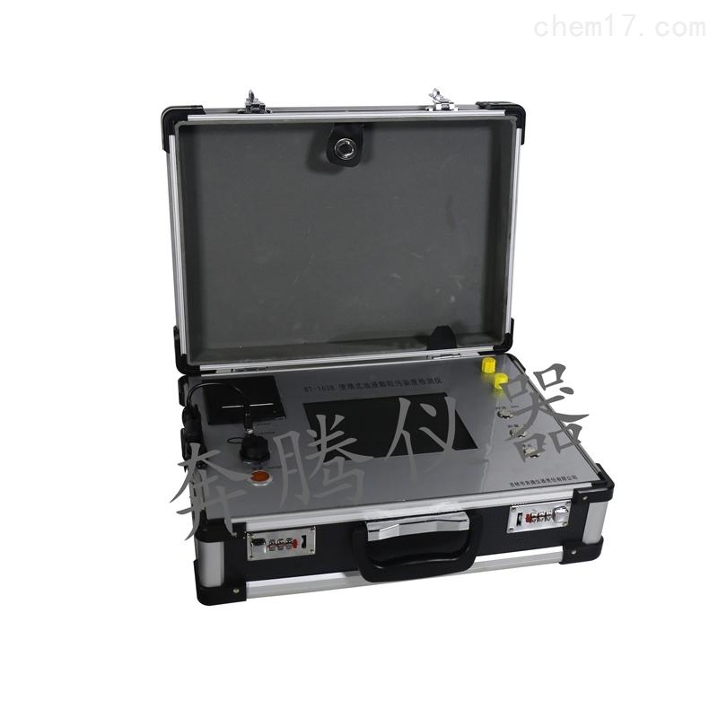 GB/T14039便携式油液污染度检测仪