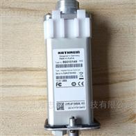 Miniflex-Antennekathrein   天线
