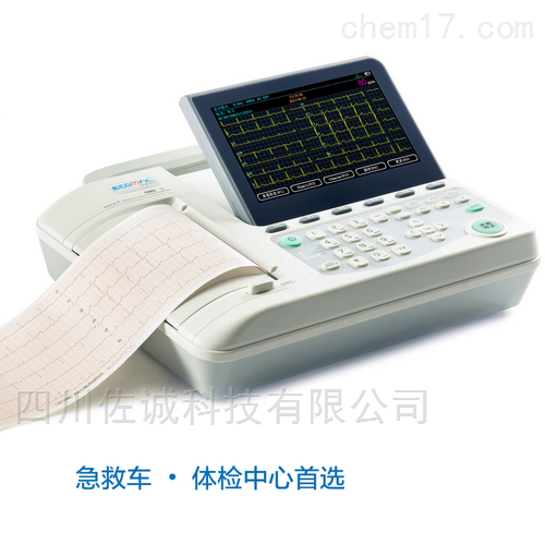 EM-601型六道数字心电图机