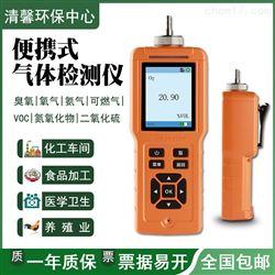 臭氧气体浓度检测仪便携式消毒残留探测器