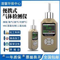氮气检测仪便携泵吸式包装袋气瓶纯氮浓度