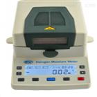 XY100W四川制药行业卤素水分测定仪
