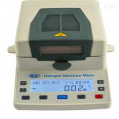 四川制药行业卤素水分测定仪