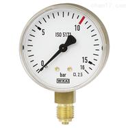 111.11威卡波登管压力表,铜合金材质