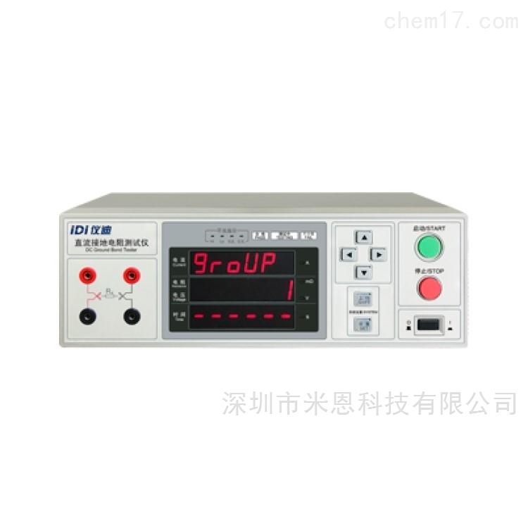 仪迪IDI6115DA直流接地电阻测试仪