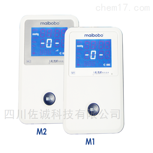 M1/M2型动态血压监测仪