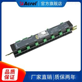 AMC16Z-ZDAcrel直销测量独立两路支流总进线电流电压