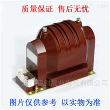 FDGE10/6.6/√3-1.7-1W,FDGE10/7.2/√3-1.7-1W户外干式放电线圈