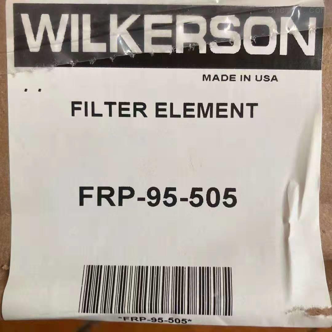 美国威尔克森WILKERSON滤芯