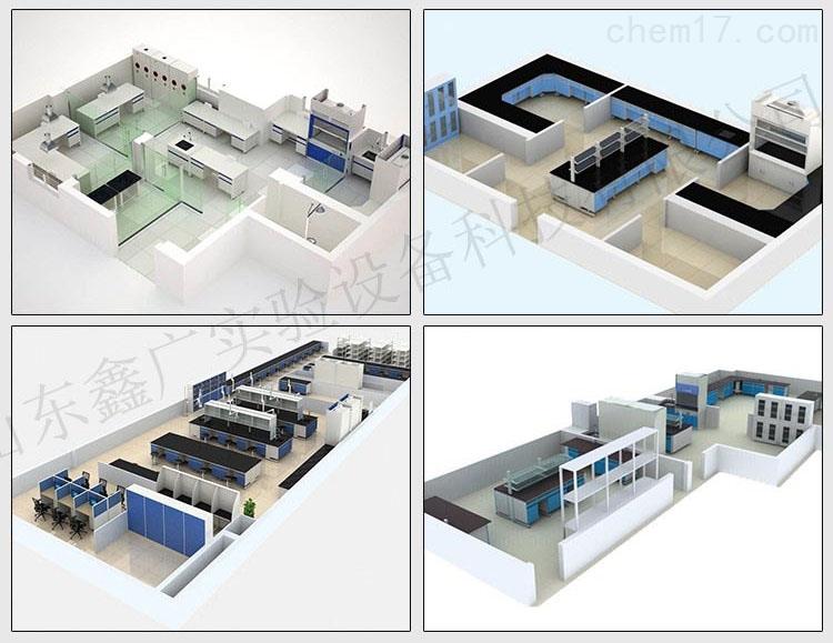 山东实验室装修工程建设,潍坊实验台