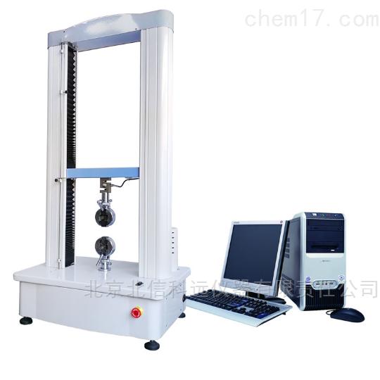多功能纱线耐磨性能测试仪 纺织材料耐磨性能测定仪 纺织器材机械性能测定仪
