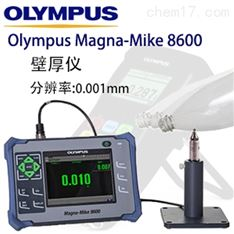 Magna-Mike 8600壁厚仪日本OLYMPUS测厚仪