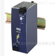 QS20.361puls   电源