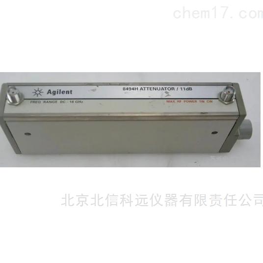 精密衰减器 精密可变衰减器 通信设备生产维护衰减器 通信设备频率振幅特性测量仪