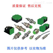 GZ-10A,GZ-10C光电开关