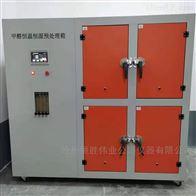 STR-YCLX型 甲醛恒溫恒濕預處理箱