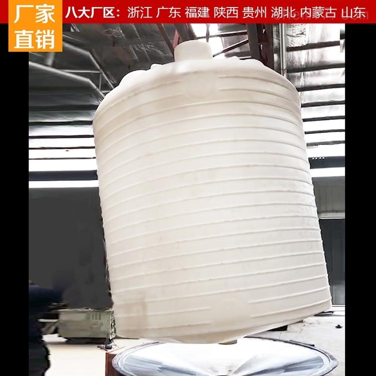 丽江20吨塑料水箱