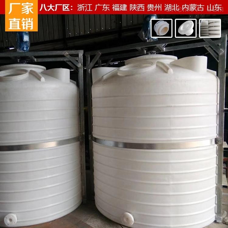 玉溪50吨塑料桶