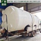 黔南30吨塑料储罐