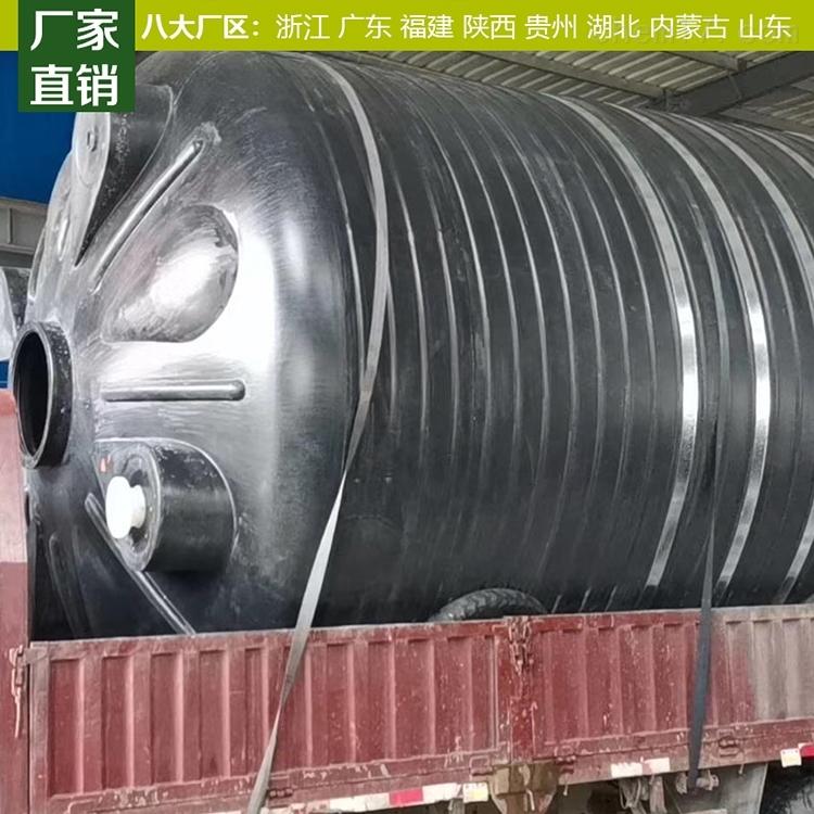 黄冈2吨塑料容器