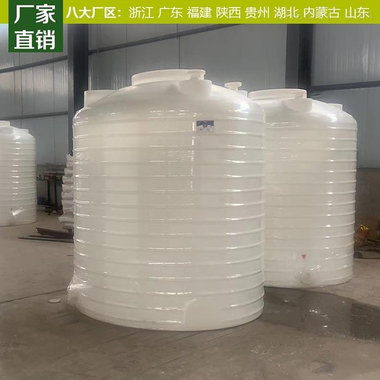 襄阳3吨塑料容器