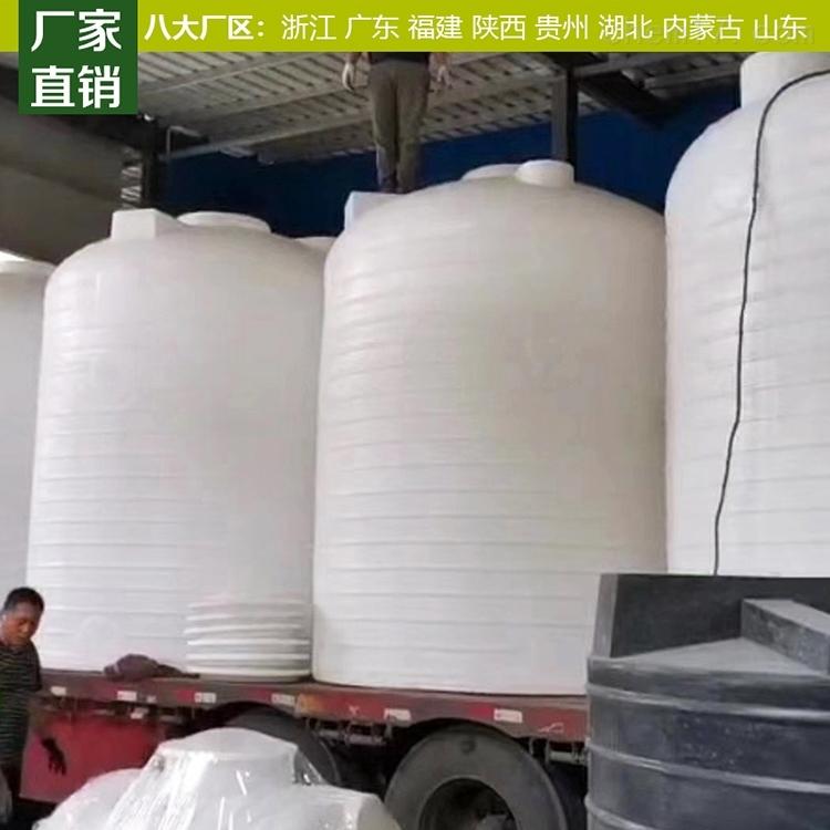 武汉4吨塑料容器