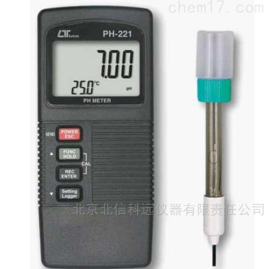 PH酸碱度计 酸碱度检测仪 PH酸碱度测定仪