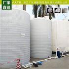 佛山20吨塑料容器