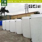 万江25吨塑料容器