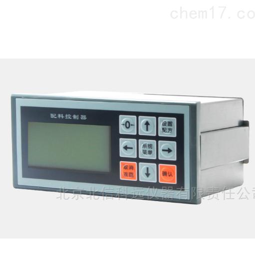 称重配料控制器 建材粮食配料称重器 化工冶金包装配料控制仪 配料过程称重控制仪