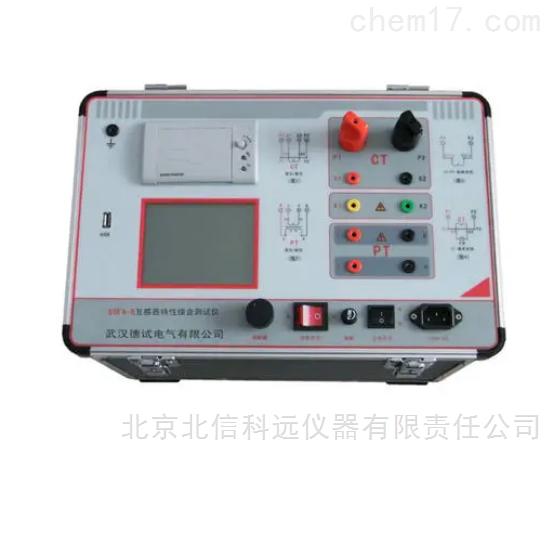 互感器特性综合测试仪 继电保护实验变比测试仪 曲线检测仪