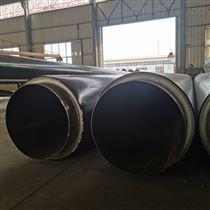 直埋式聚氨酯發泡供暖保溫管