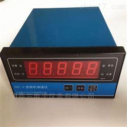 CSY-II/MCS-II型微机测速仪 转速测量仪