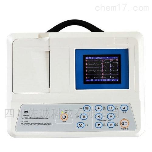 ECG-3D型心电图机资料合集