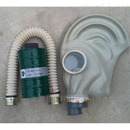 防毒面具和滤毒罐 放射性灰尘滤毒罐防毒面具