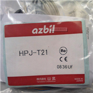 HPJ-T21日本山武AZBIL传感器