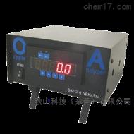 OA-I系列洁净气体氧浓度计