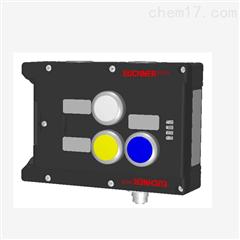MGB-L0-APA-AA6A1-S3-LEUCHNER安全模块