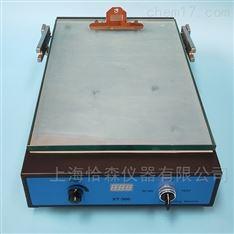 XT-300实验室电动涂布机