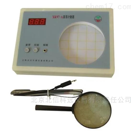 菌落计数器 半自动细菌检验仪 标本细菌数检验仪