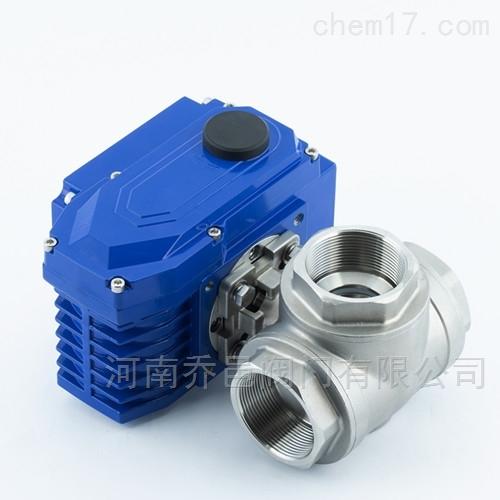 Q915F电动丝口T型三通球阀